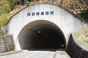 吹風トンネル。...
