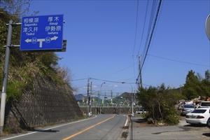 三叉路。ここを左に曲がって・・...