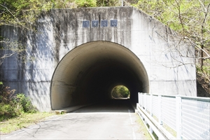 汁垂隧道・・・。すごい名前だな...