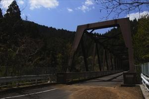 ・・・金沢橋があります。...