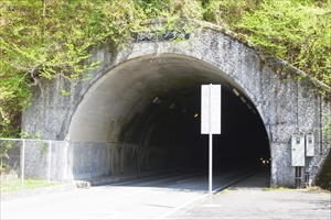 落合トンネル。...