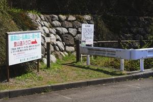宮ヶ瀬ダムから周回道路に出る途...