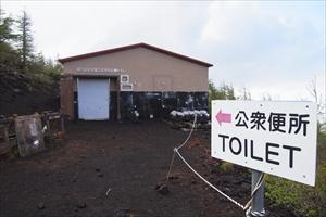ここのトイレはまだ開いていませ...