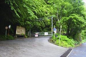 林道のゲート・・・...