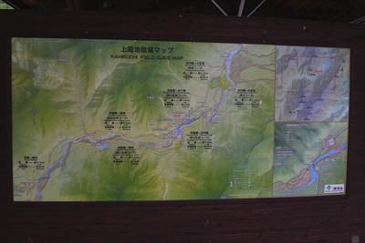 ・・・にある地図。なんか見づら...