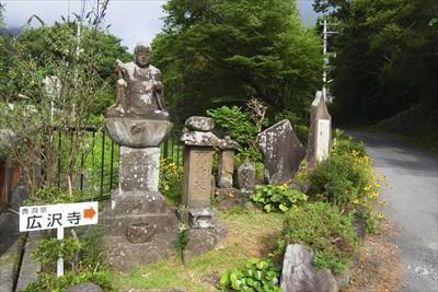 よく考えてみると、広沢寺って行...