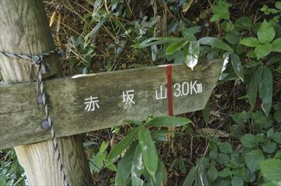 あと3km。どこまで行ける?...