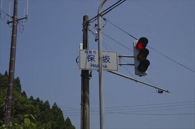 再び信号のある丁字路に出た。...