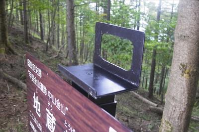 案内板の上にカメラを置く台が設...