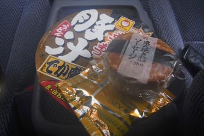 で、結局、車の中で昼食・・・。...