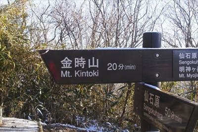 山頂まではあと20分。雪がある...