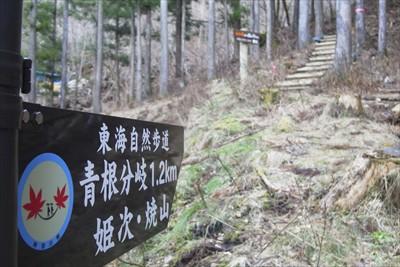 小屋の脇から再び登山道に入る。...