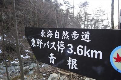 ゲートまであと1.6km。...