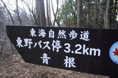 あと1.2km。...