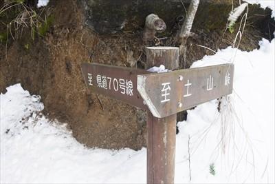 ここで、「県道70号線」という...