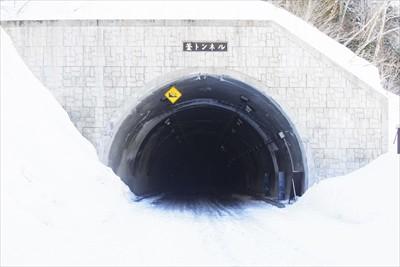 釜トンネル。...