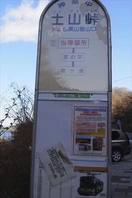バス停もある。...
