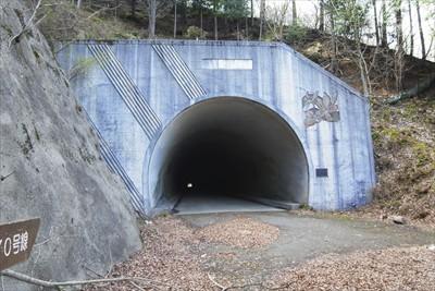 清川トンネルの入口。ここで登山...