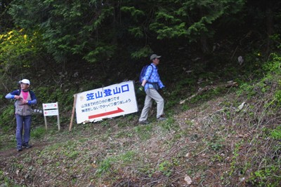 ここでは舗道コースと登山道コー...