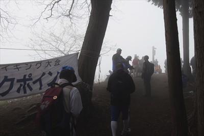 大霧山のCP。...