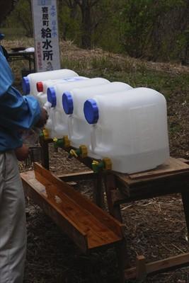 日本水を補給する。...