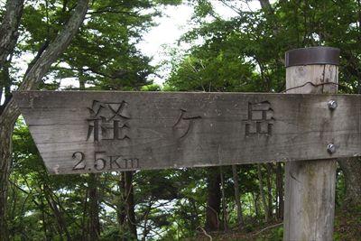 15分ほどのんびりして、土山峠...