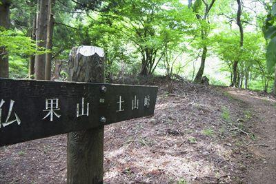土山峠まであと少し。...