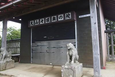 阿夫利神社の奥の院はまだ開いて...