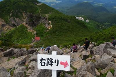 山頂で20分ほどボッーっ&ブラ...