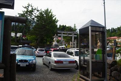 岩木山神社到着! うわ〜嶽温泉...