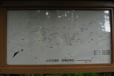 以前にこういう地図を作るお仕事...
