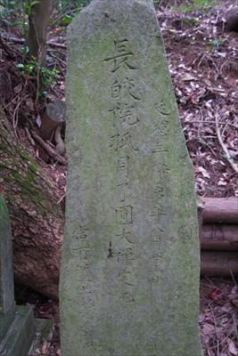 延徳三年と読めるので1492年...
