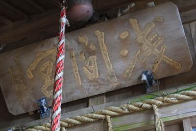 浅間宮。登山の安全をお祈りしま...