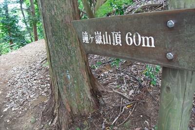 さぁ、山頂まであとちょっと。...