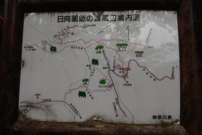この辺の地図がある・・・あれ?...