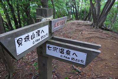 ここから七沢温泉へも行けるんだ...