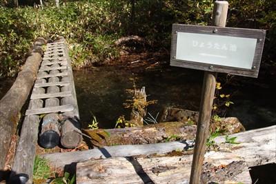 ここがひょうたん池への入口とな...