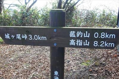 山頂まではあと800m。まだち...