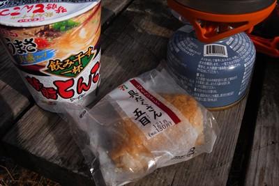 ・・・昼食。...