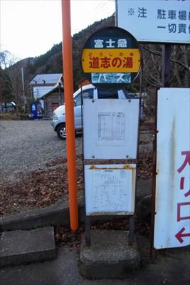 バス停がある。...