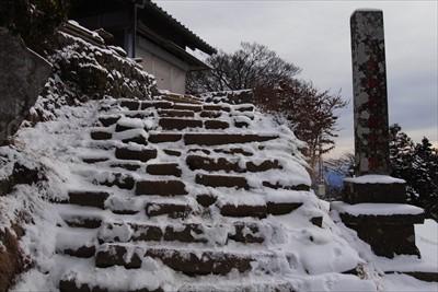 最後の階段。...
