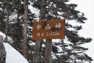 ここで標高2,410m。ここか...