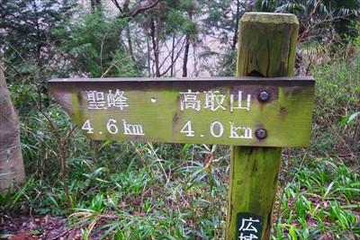 高取山まで、4km。普通に歩い...