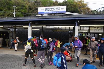 東武竹沢駅。...
