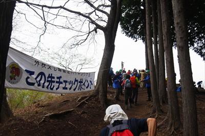 定峰峠から1時間ほどで大霧山チ...