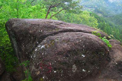 ・・・お〜、これが八畳岩か・・...
