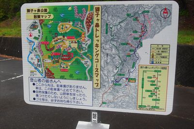 公園上駐車場にある周辺の地図。...