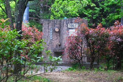 公園内にあるトイレ。...