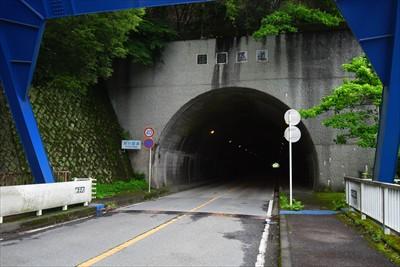 このトンネル(落合隧道)を超え...
