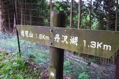 あと1.5km。...